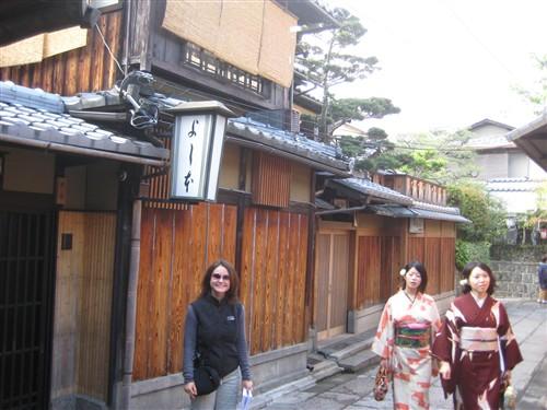 037 Ishibei-koji lined with traditional Japanese inns and restaurants.jpg