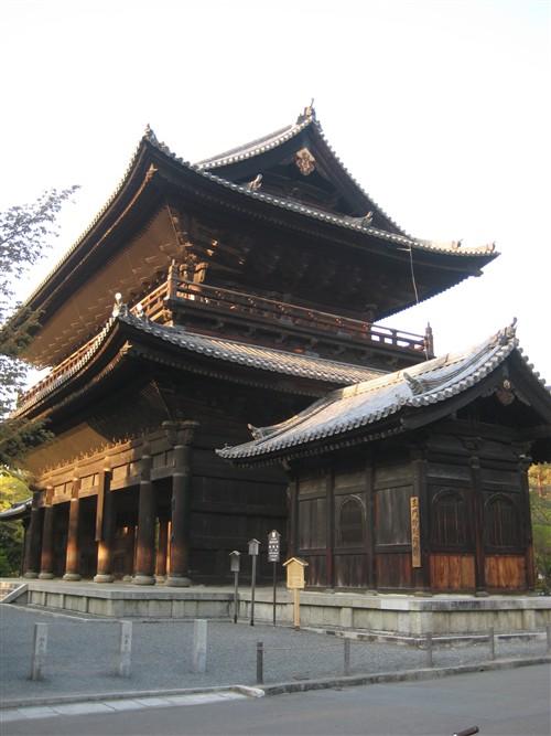 088 San-mon at Nanzen-ji.jpg