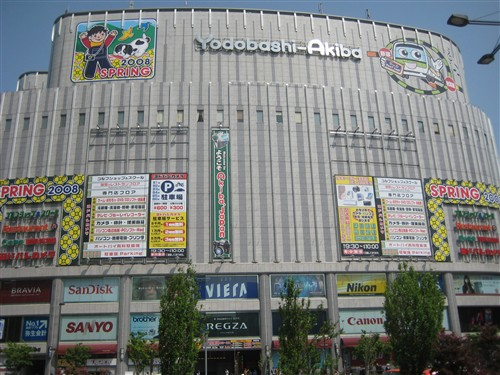 213 Eight-story electronics store in Tokyo.jpg
