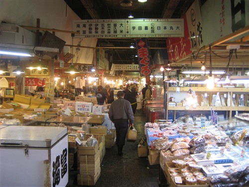 226 Wholesale section of Tsukiji Fish Market.jpg