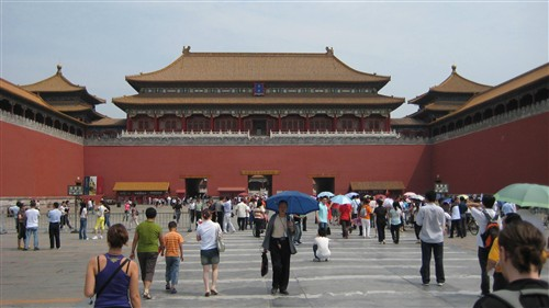 020 Meridian Gate - Entrance to the Forbidden City.jpg