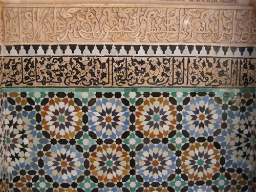 006 Tile detail at Ali ben Youssef Medersa.jpg